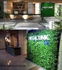 neo clinic